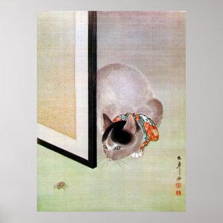 猫と蜘蛛, 東皐 Cat and Spider, Tōkō Posters