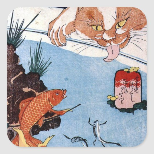 猫と金魚, 国芳 Cat and Goldfish, Kuniyoshi, Ukiyo-e Square Sticker