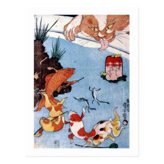 猫と金魚 gato y Goldfish Kuniyoshi Ukiyo-e del 国芳 Postales