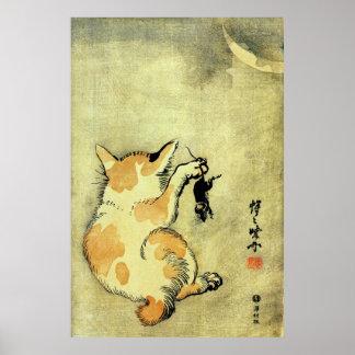 猫と鼠, 暁斎 Cat and Mouse, Kyōsai, Ukiyo-e Poster