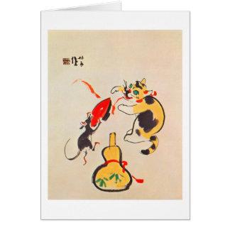猫と鼠, 栖鳳 Cat and Mouse, Seihō, Japanese Art Card
