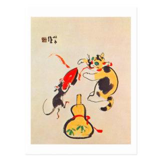 猫と鼠, gato y ratón, Seihō, arte japonés del 栖鳳 Postal