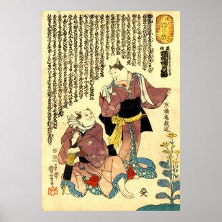 猫の役者, 国芳 Actors of The Cat, Kuniyoshi, Ukiyo-e Posters