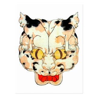 猫の顔, cara del gato, Yoshifuji, Ukiyoe del 芳藤 Postal