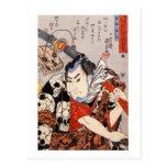 猫の髑髏模様, 国芳 Skull Pattern Made of Cats, Ukiyoe Post Card