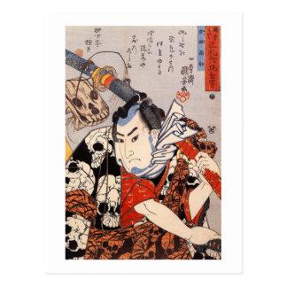 猫の髑髏模様, modelo hecho de gatos, Ukiyoe del cráneo d Postal