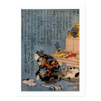 猫好きな絵師 自画像 国芳 Painter who likes Cats Kuniyoshi Post Card