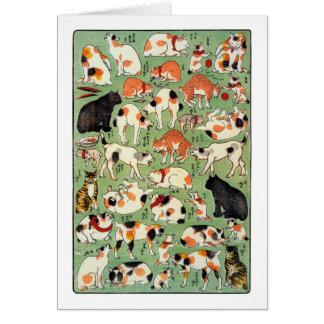 猫尽両めん合, gatos del 芳藤 de la era de Edo, Yoshifuji, Tarjeta De Felicitación
