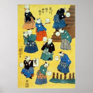 猫 曲芸師 国芳 Acrobat of the Cats Kuniyoshi Ukiyo-e Print