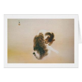 猫, 栖鳳 Cat, Seihō, Japanese Art Card