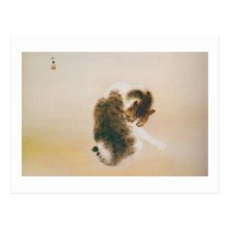 猫, gato del 栖鳳, Seihō, arte japonés Tarjetas Postales