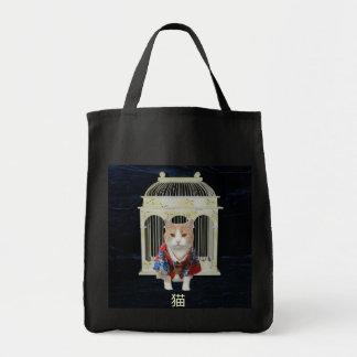 猫 Tote Bag