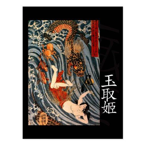 "玉取姫 postal de ""princesa Jewel Taker"" Tamatori-hime"
