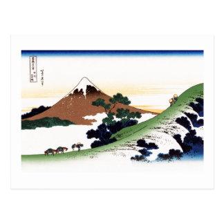 甲州犬目峠 Inume Pass, Koshu.葛飾北斎 Hokusai Postcard
