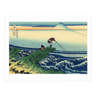 甲州石班沢, opinión el monte Fuji del 北斎 de Kajikazawa, Tarjetas Postales