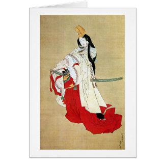 白拍子, 北斎 Shirabyōshi Dancer, Hokusai, Ukiyo-e Card