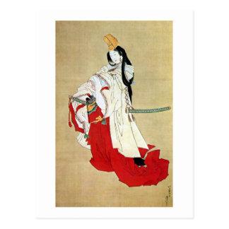 白拍子, 北斎 Shirabyōshi Dancer, Hokusai, Ukiyo-e Postcard