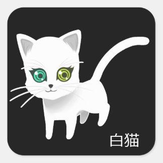白猫 SQUARE STICKER