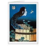 皿の幽霊, 北斎 Ghost of The Dish, Hokusai, Ukiyoe Card