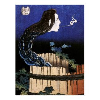 皿屋敷 /Ghost que emerge de bien, 葛飾北斎 /Hokusai Tarjetas Postales