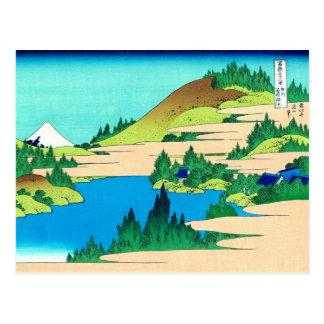 相州箱根湖水 Hakone Lake 葛飾北斎 Hokusai Postcards