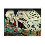 相馬の古内裏, 国芳 Skeleton manipulated by Witch, Kuniyosh Post Card