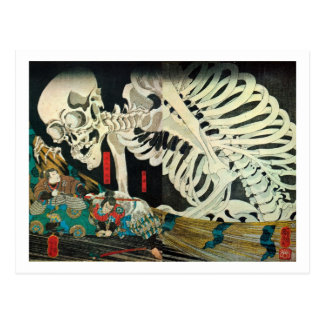 相馬の古内裏, 国芳 Skeleton manipulated by Witch, Kuniyosh Postcard