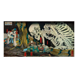 相馬の古内裏, 国芳 Skeleton manipulated by Witch, Kuniyosh Poster