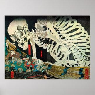 相馬の古内裏,国芳 Skeleton manipulated by Witch, Kuniyoshi Poster