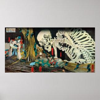 相馬の古内裏, esqueleto del 国芳 manipulado por la bruja,  póster