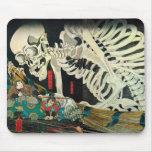 相馬の古内裏, esqueleto del 国芳 manipulado por la bruja,  alfombrillas de ratón