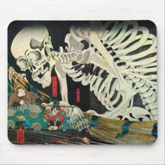 相馬 古内裏 esqueleto del 国芳 manipulado por la bruja alfombrillas de ratón