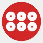 真田幸村家紋, Sanada Yukimura KAMON, Cr japonés de la Etiqueta Redonda