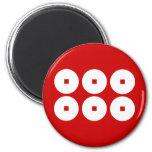 真田幸村 家紋, Sanada Yukimura KAMON, Japanese Family Cr 2 Inch Round Magnet