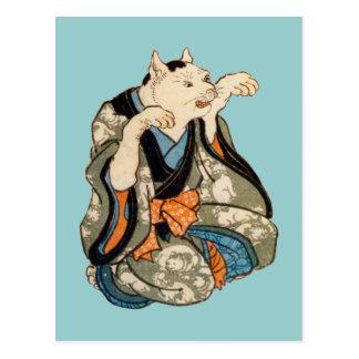 着物の猫, gato del kimono del 芳藤, Yoshifuji, Ukiyoe Postal