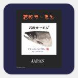 石狩サーモン  JAPAN 正方形シール・ステッカー