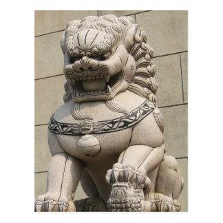石獅 femenino chino del perro de Foo del león del Postal