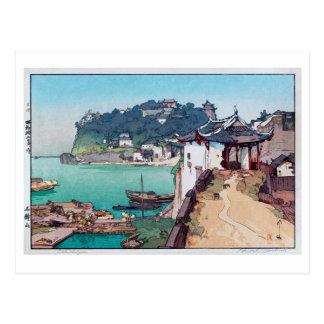石鐘山, Shak Chung Shan, Hiroshi Yoshida, Woodcut Postcard