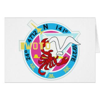 硫黄島基地隊 CARD