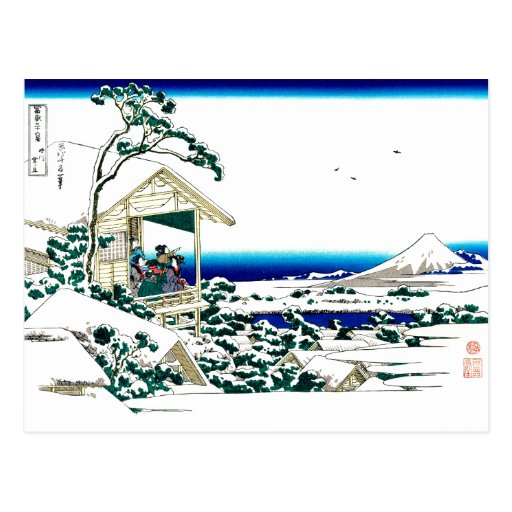 礫川雪の旦 Tea house 葛飾北斎 Hokusai Postcard