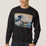神奈川沖浪裏, 北斎 Great Wave, Hokusai Pull Over Sweatshirts