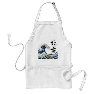 神奈川沖浪裏 gran onda del 北斎 Hokusai Ukiyo-e Delantal