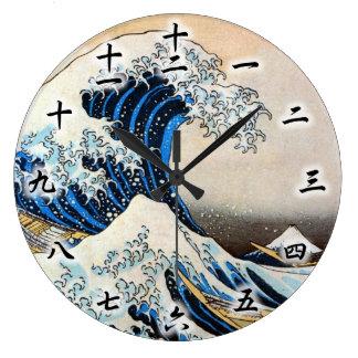 神奈川沖浪裏, gran onda del 北斎, Hokusai, Ukiyo-e Reloj Redondo Grande