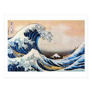 神奈川沖浪裏, gran onda del 北斎, Hokusai, Ukiyoe Postal