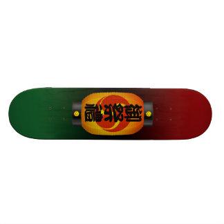 祭り提灯 カスタムスケートボード