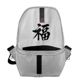 福中文t恤 Blessing 祝福 Grace Good Fortune Luck Prosper Courier Bag