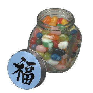 福中文t恤 Blessing 祝福 Grace Good Fortune Luck Prosper Glass Jar