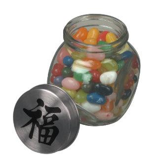 福中文t恤 Blessing 祝福 Grace Good Fortune Luck Prosper Jelly Belly Candy Jars