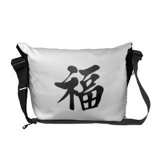 福中文t恤 Blessing 祝福 Grace Good Fortune Luck Prosper Messenger Bag