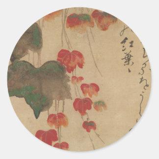 秋蔦, 乾山 Autumn Ivy, Kenzan, Japan Art Round Sticker